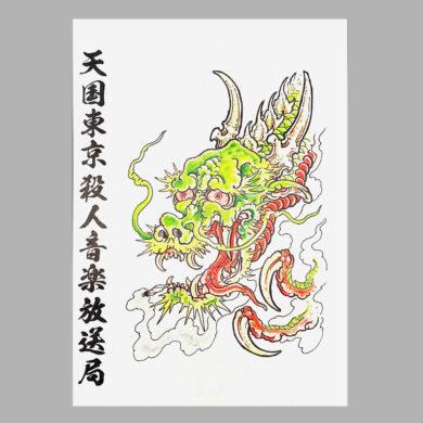 WACKO MARIA 2020SS シーズン受注会のお知らせ[2019/10/26(土)~11/4(月)まで]
